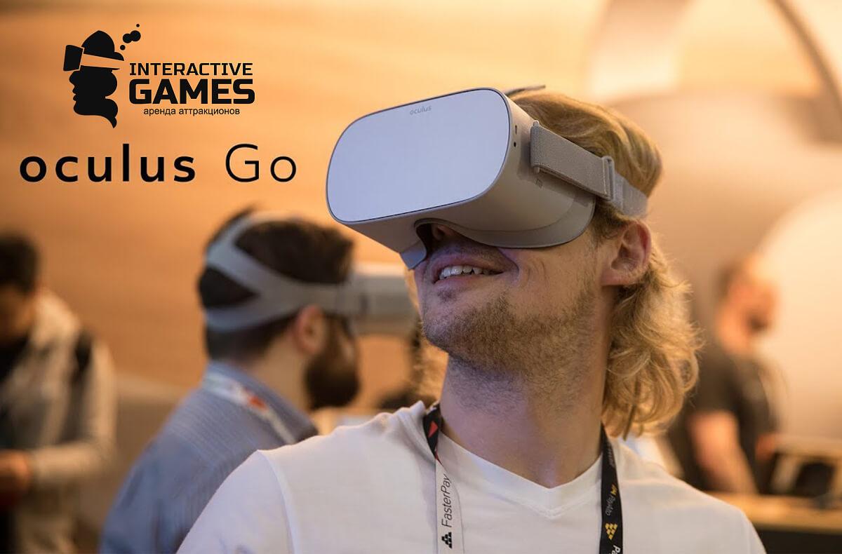 Шлем VR Oculus GO