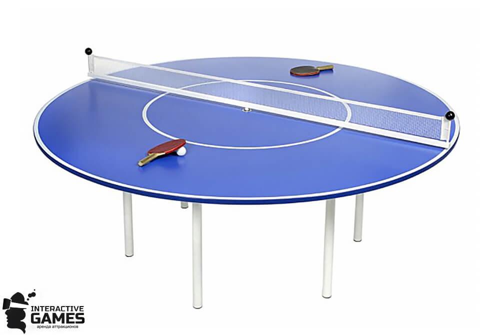 Круглый теннисный стол
