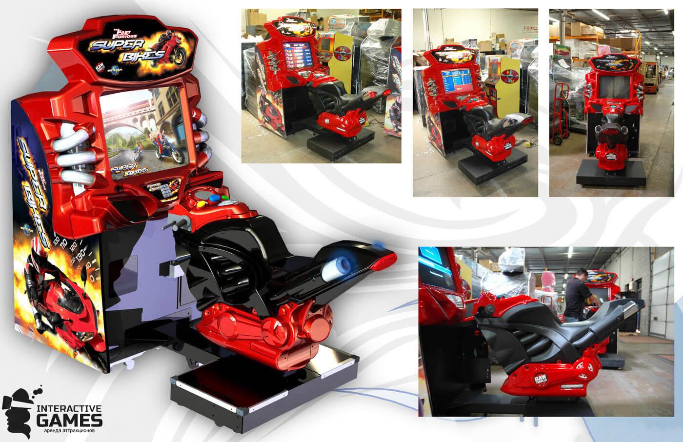 Игровой автомат Мото симулятор